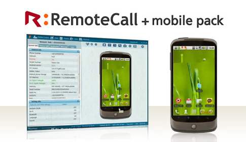 RemoteCall + Mobile pack介紹